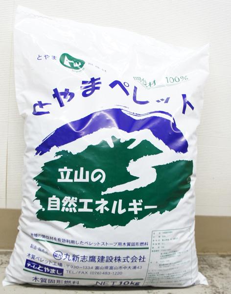 ペレット燃料(10kg)2