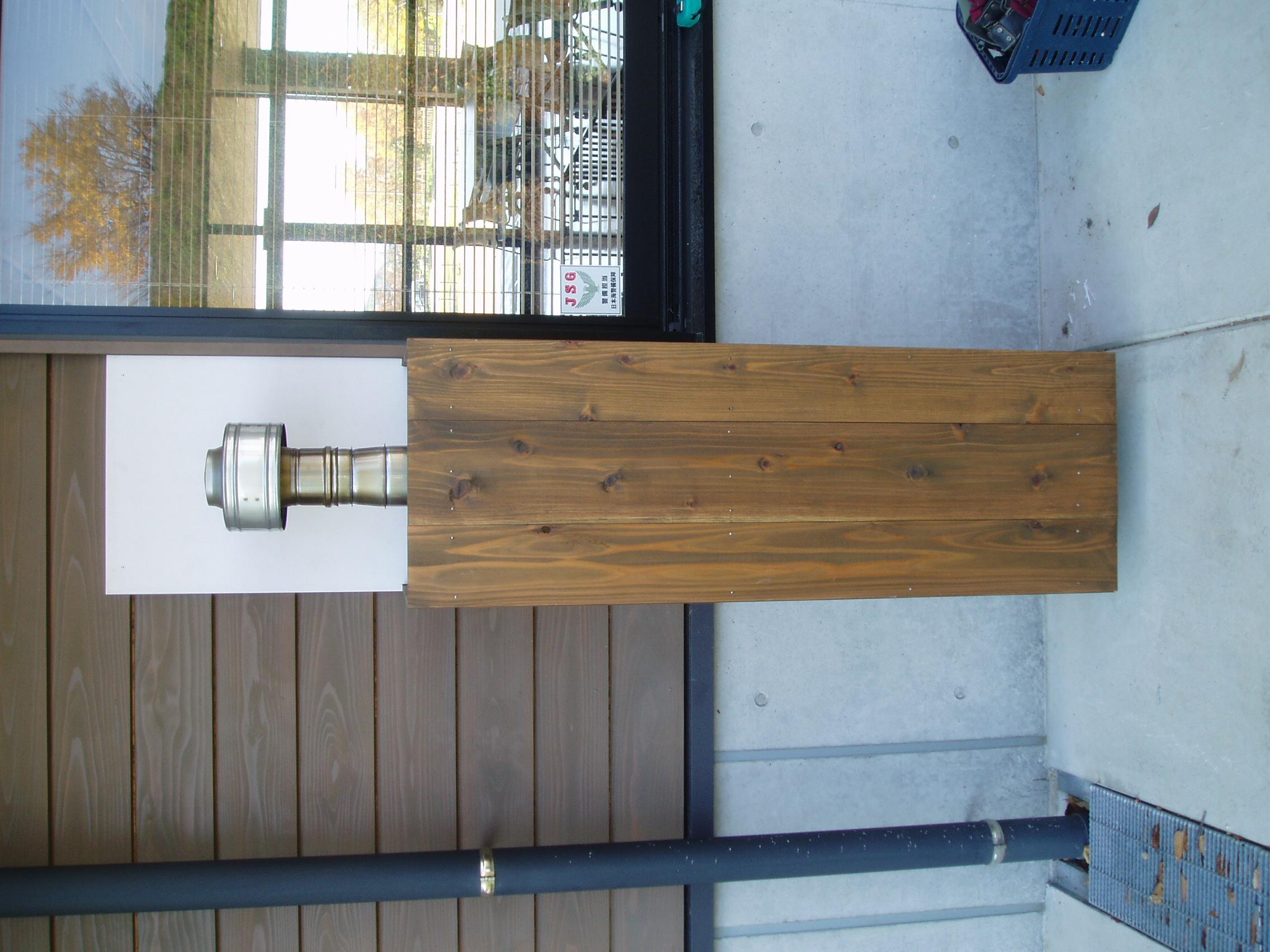 大聖寺丘陵公園 事務所にペレットストーブを設置しました3
