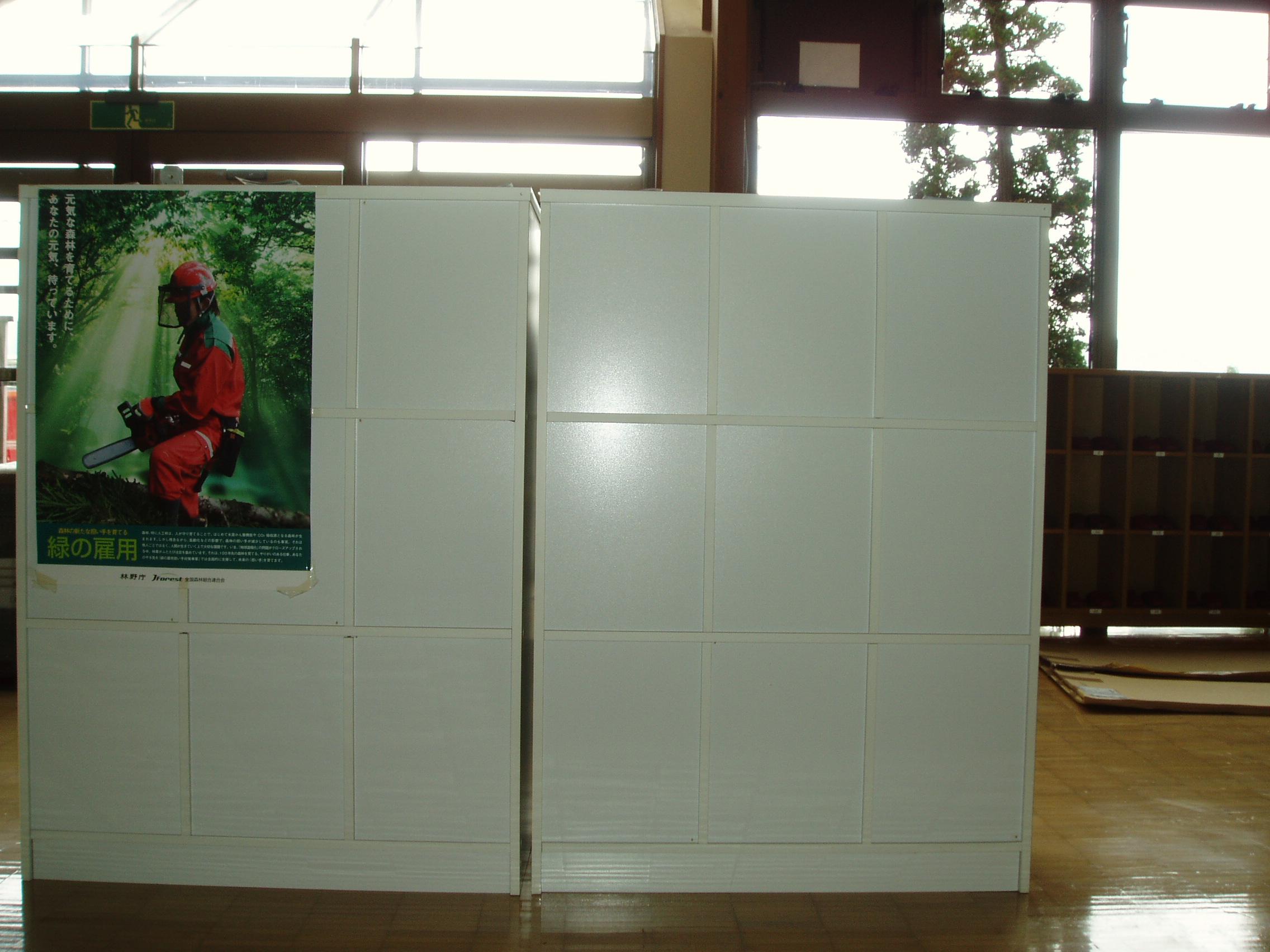 金沢森林組合本所にペレットストーブを設置しました。2
