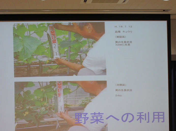 「発酵竹粉の農業への活用事例」講演会参加1