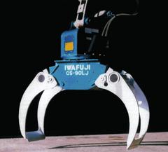 木材グラップル GS-90LJV-45